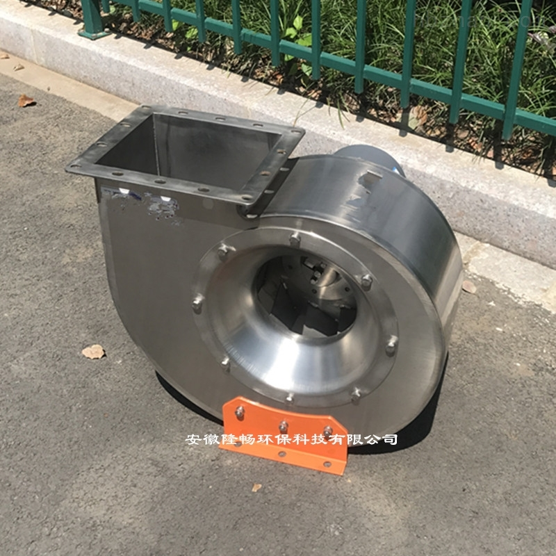 安徽30KW/37KW不锈钢鼓风机