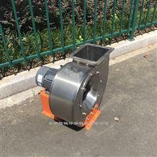 LC15/18.5/22KW不锈钢耐高温鼓风机