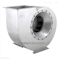 LC8.5/11/12.5KW不銹鋼耐高溫風機