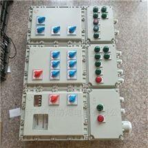 BZC83-A2B1D2K1浙创防爆-BZC83BXK铝合金防爆按钮控制箱