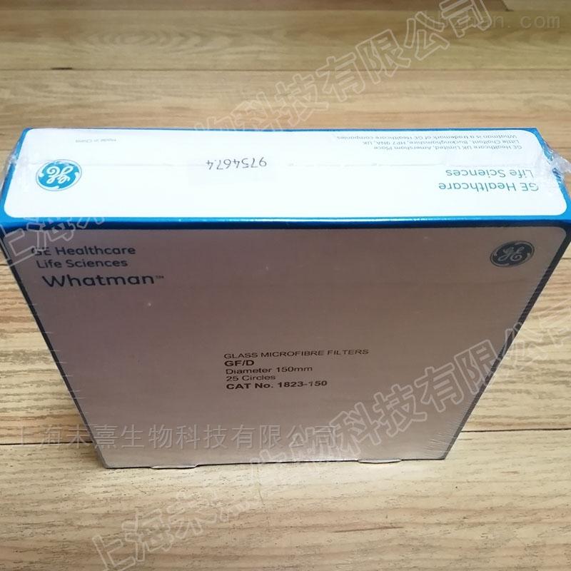 Whatman孔径2.7umGF/D系列玻璃纤维滤纸