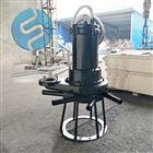 QXB1.5离心式潜水曝气机