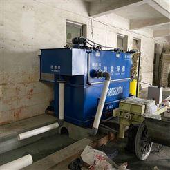 喷漆废水处理设备直销