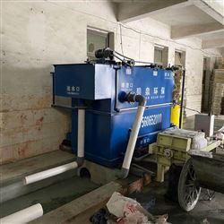 屠宰污水处理设备温州