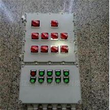 控制5个3KW电机防爆控制箱