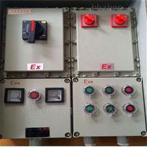 BXM-8/10K63防爆照明配电箱