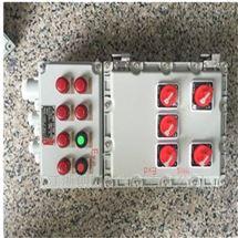 北京不锈钢防爆动力配电箱厂家