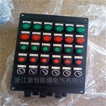 BZC8050-A2B1防爆防腐控制箱