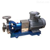 HYL卧式不锈钢联轴式离心泵 自吸泵