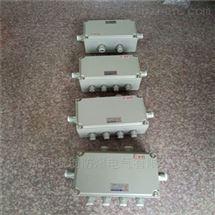 铝合金防爆接线盒生产厂家