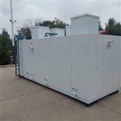40t/d一体化污水处理器