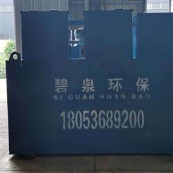 屠宰场污水处理设备装置
