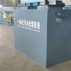 洗涤污水处理设备河南鹤壁