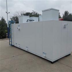 可定制凉皮加工污水处理设备
