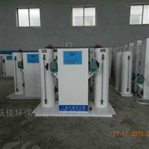 WJC-100次氯酸钠发生器厂家供应促销