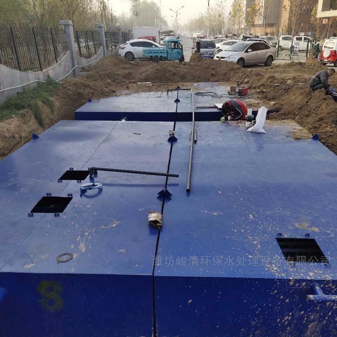 新农村建设50吨/天地埋一体化污水处理设备