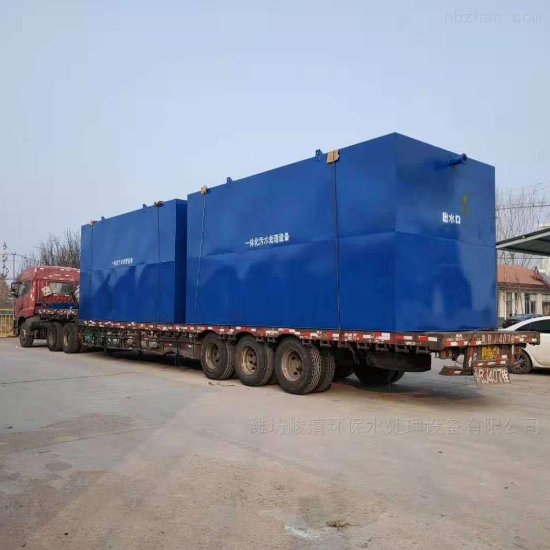 农村改造50吨/天地埋式生活污水处理设备
