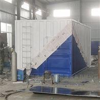 4吨/时MBBR工艺农村污水处理设备