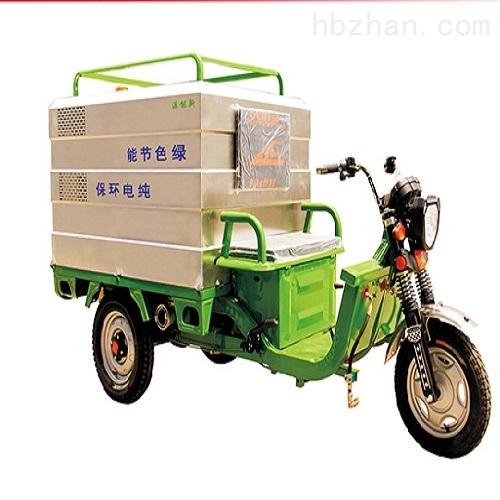 电动环卫三轮车