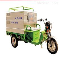 YX-2020电动环卫三轮车