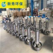 QJB3/4-1100/2-115/P低速推流搅拌机厂家潜水搅拌器厂家批发质保