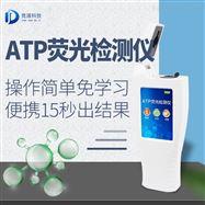ATP熒光檢測儀器