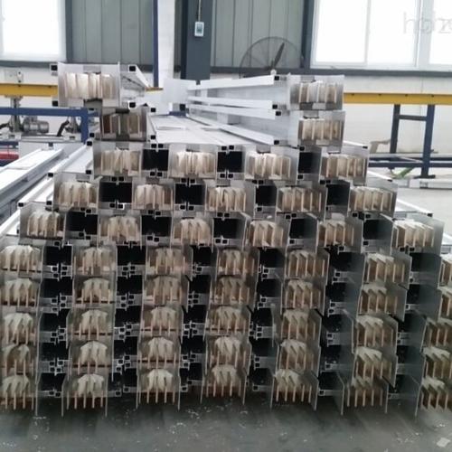 CFM铜铝复合母线槽