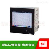 OHKURA大仓VM6800无纸记录仪