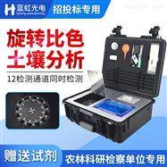 LH-TR土壤肥料检测常规实验室全套仪器设备