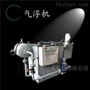 ZTQF310-1养殖屠宰污水溶气气浮机厂家
