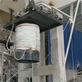 散装机颗粒输送帆布伸缩布袋设备