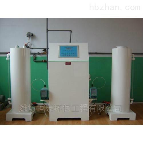 丽江市二氧化氯发生器