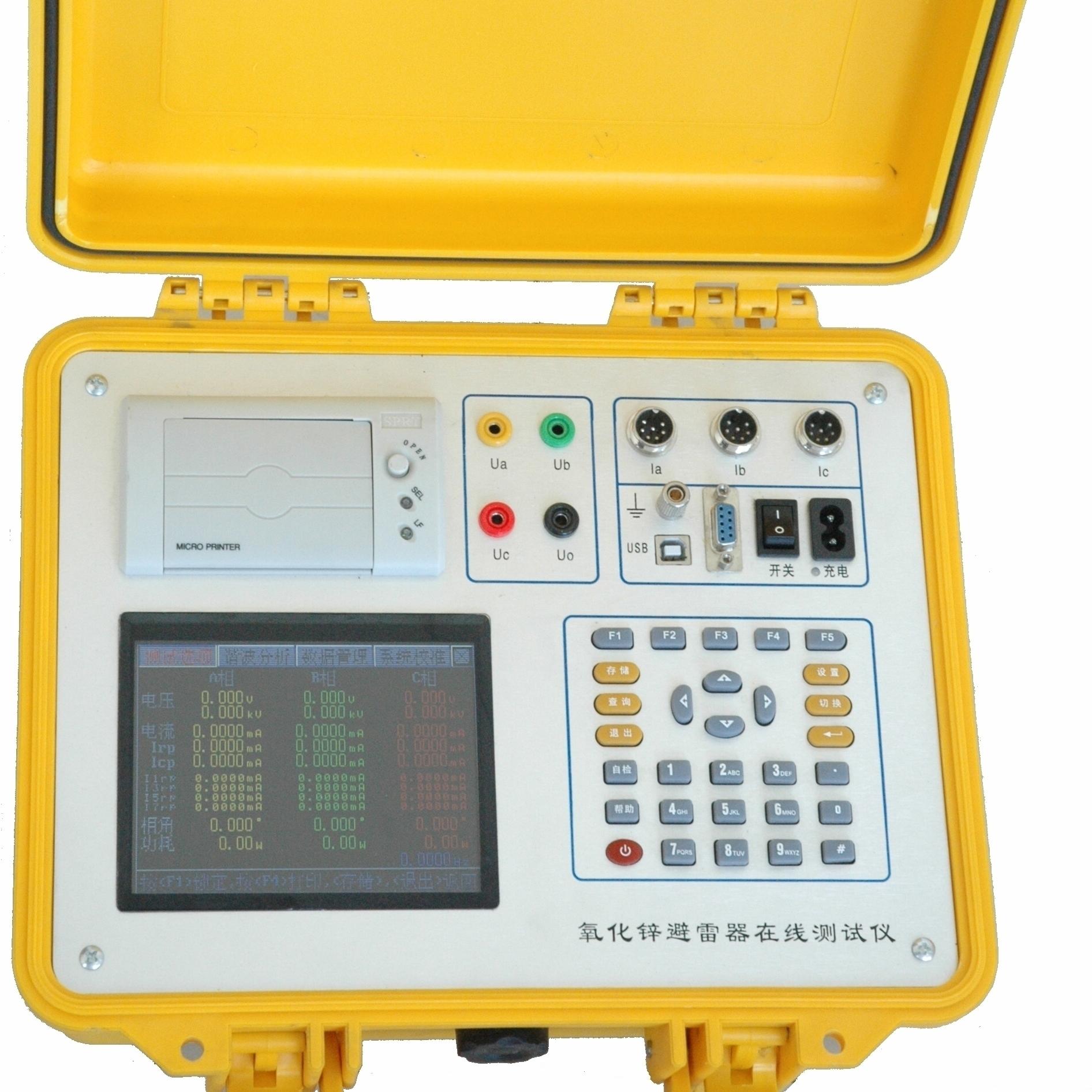 JYW-A氧化锌避雷器检测仪