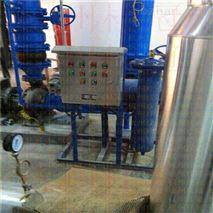 全程综合旁流水处理器