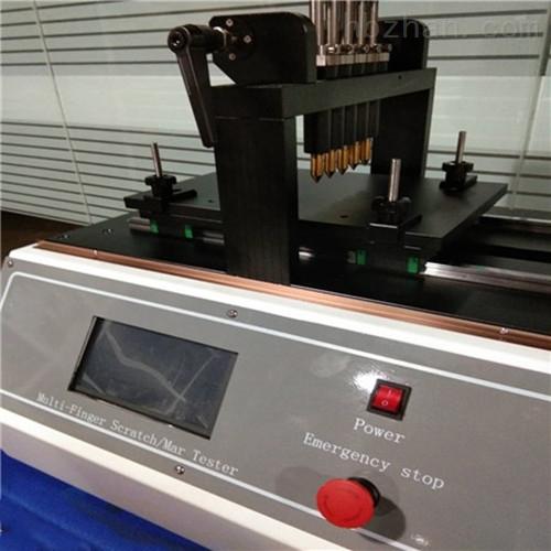 品牌SRT五指刮擦测试仪