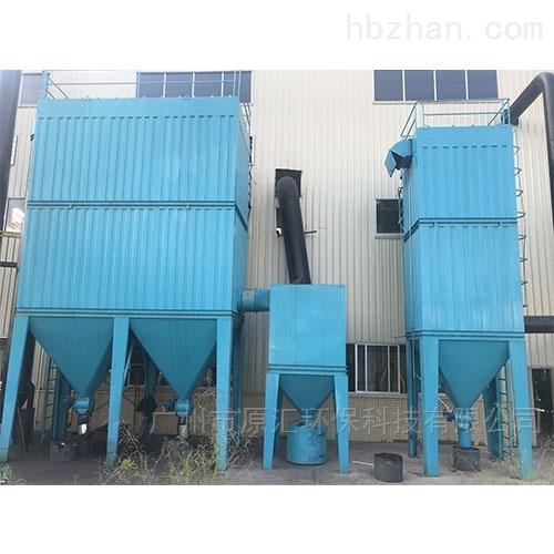广州原汇粉尘处理厂家