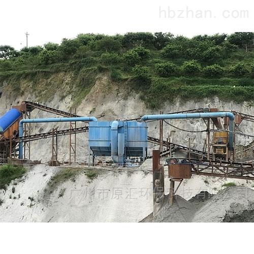 广州原汇粉尘收集厂家