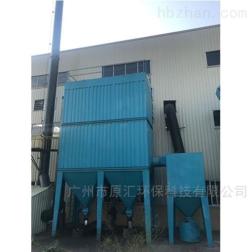 广州原汇环保粉尘治理厂家