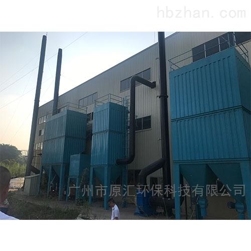 广州原汇环保粉尘处理厂家
