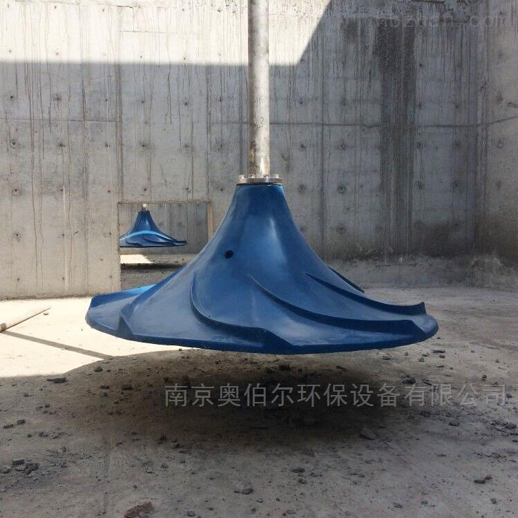 干式安裝碳鋼軸環保設備