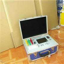智能款变压器有载分接开关测试仪