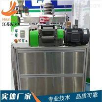 海来石油供应玻纤增强切粒机(包纤)