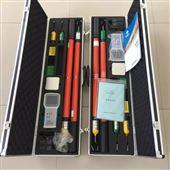 高压无线核相器FRD-6KV