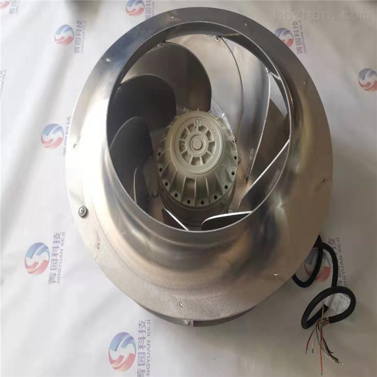 施乐百风机RH63M-6EK.6N.1R