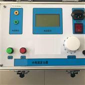 小电流发生器专业生产
