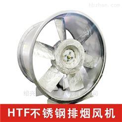 11/9KWHTF-II-10轴流式双速排烟排风机