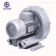 18321191675纺织机械配套高压风机