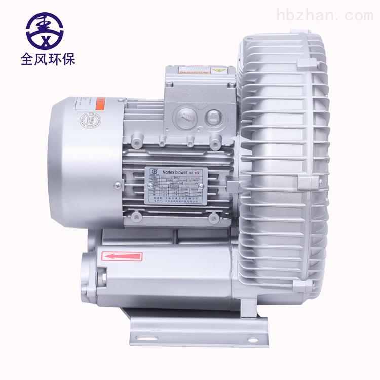 高压风机 旋涡气泵