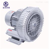 18321191675RB-83D-3 漩涡风机 蔬菜清洗风机