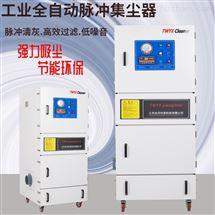 激光切割集尘器/集尘机